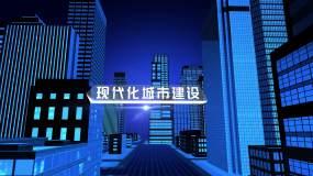 蓝色大气城市大气文字展示ae模板AE模板