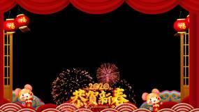鼠年春节祝福边框素材视频素材