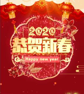 春节拜年小视频01视频空版视频素材