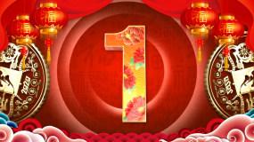 鼠年中国风纹理倒计时片头第二版视频素材