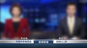 仿央视新闻联播主播主持人字幕条AE模板AE模板
