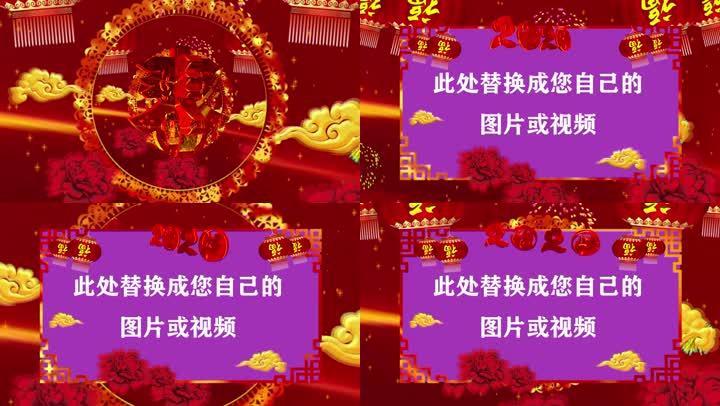 【原创】新年元宵祝福边框【AE模板】