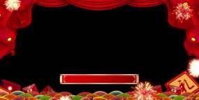 春节拜年边框视频素材
