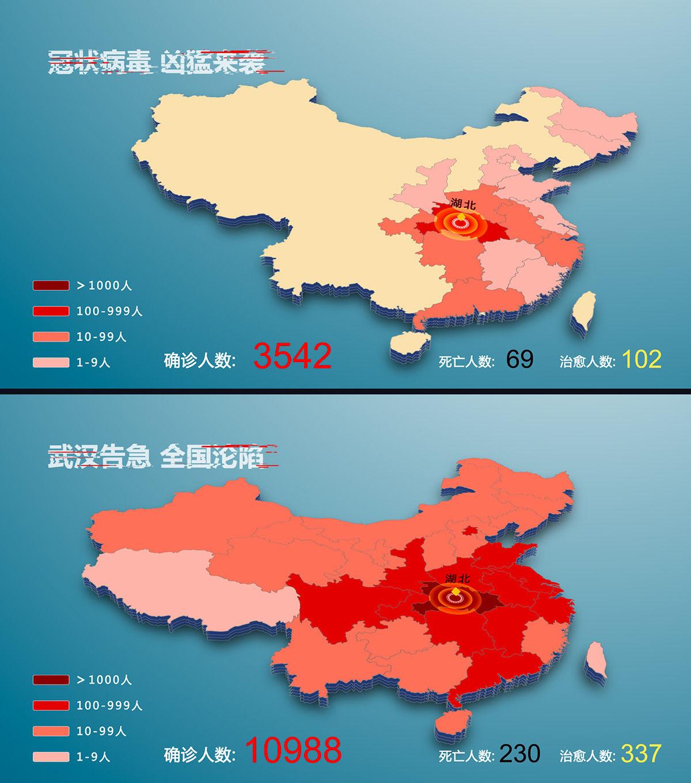 武汉冠状病毒疫情地图