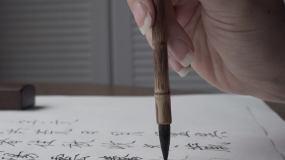 毛笔字书法写字练习、可商用视频素材