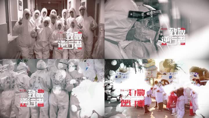 武汉疫情冠状病毒图文展示(带视频)