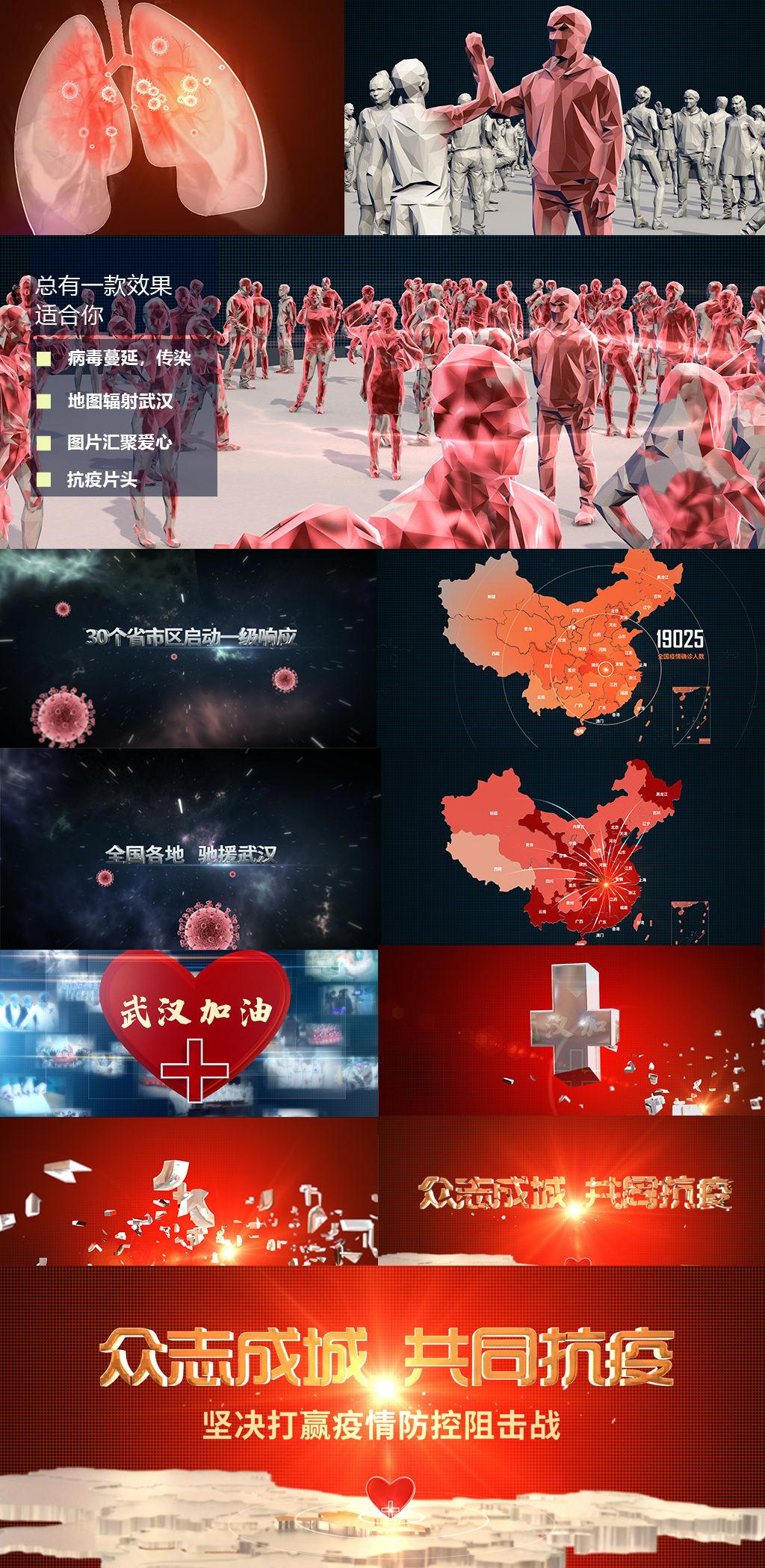 最新新型冠状病毒蔓延全国视频素材
