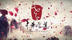 《中华孝道》视频素材