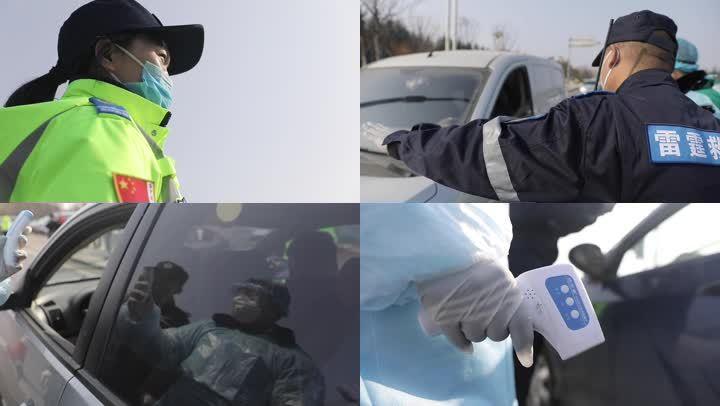 武汉疫情公安警察民警路政高速公路执勤