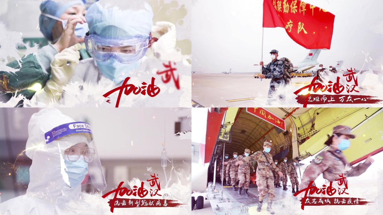 武汉加油医务人员众志成城抵抗疫情