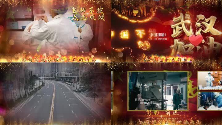 中國.武漢新型冠狀病毒宣傳