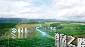 科技农业农田线条片头ae模板AE模板