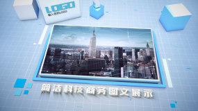 白色科技三维商务图文展示AE模板