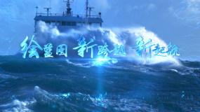 轮船船舰起航启动仪式启动视频AE模板
