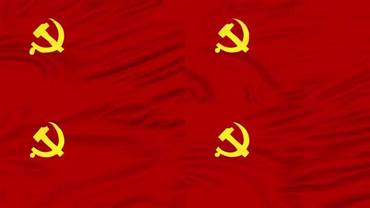 党旗背景-无缝循环