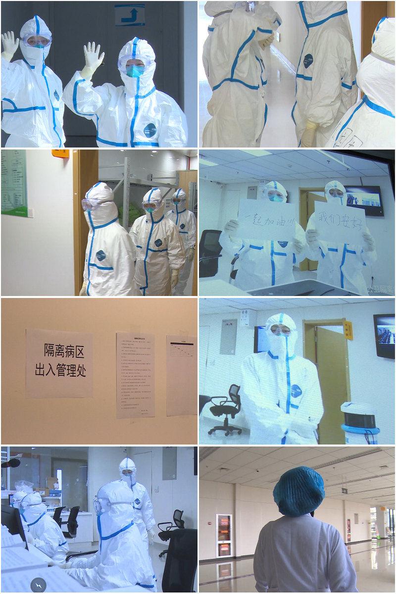 白衣天使醫務人員防護服隔離武漢加油