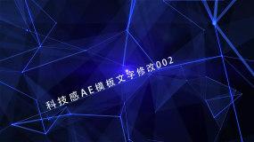 千网工程字幕AE模板AE模板