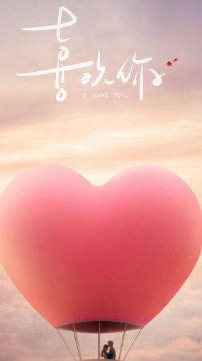 韩系风格情人节手机小视频素材视频素材