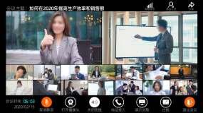 网络视频会议远程办公视频素材包