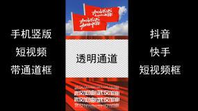 武汉加油抖音快手短视频竖版框视频素材