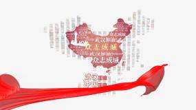 武汉加油图片汇聚地图logo片头模板AE模板