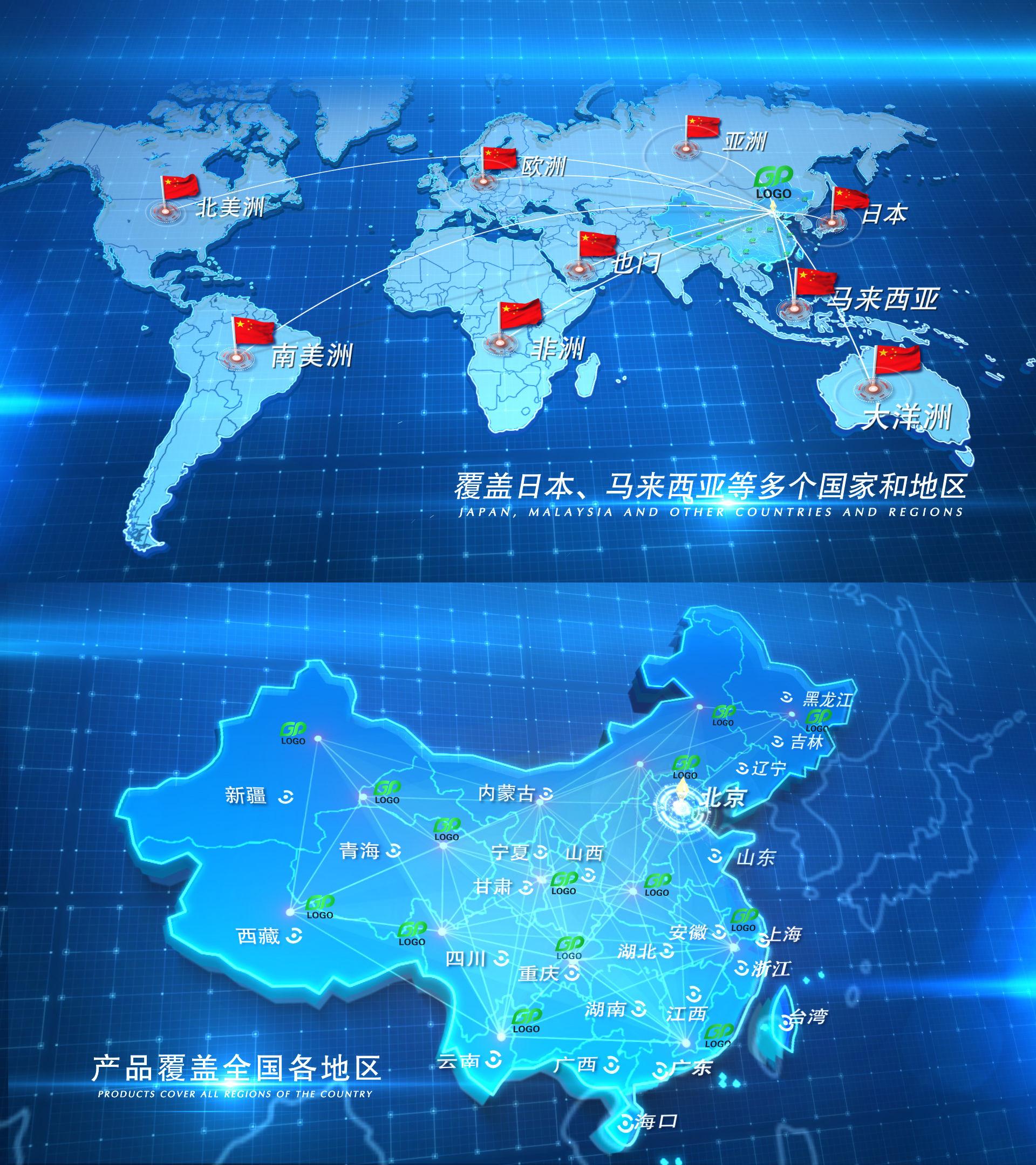 蓝色科技地图辐射展示