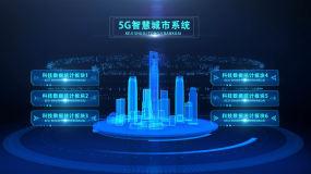 多组科技城市展示AE模板AE模板