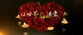 歌曲《让世界充满爱》带字幕宽屏LED视频视频素材