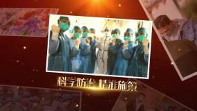 众志成城抗击疫情AE模板