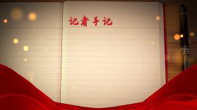 翻书记者手记字幕素材视频素材