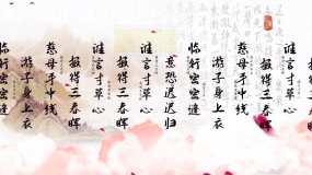 游子吟中国风古典背景视频素材