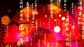 中国风弟子规朗诵中国说LED视频视频素材