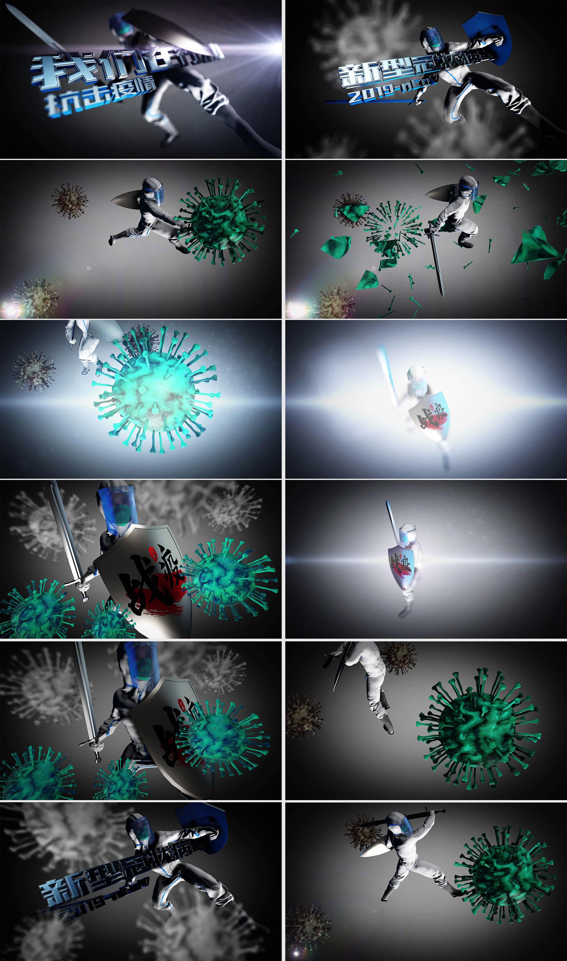 細菌 兵器 武漢