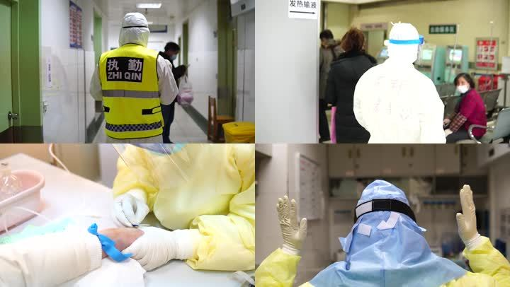 武汉医生一起加油共同抗击疫情