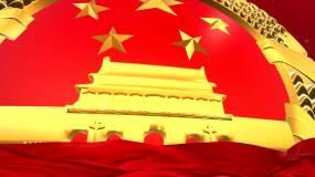 国徽背景画面视频素材