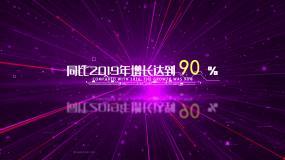 紫色科技企业数据字幕AE模板AE模板