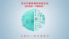 冠状病毒疫情防护宣传片AE模板