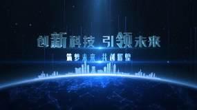 大气蓝色科技地球落版AE模板