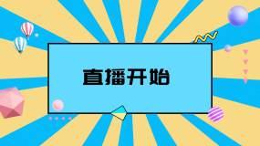 儿童卡通综艺娱乐栏目包MG片头AE模板AE模板