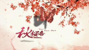 原创中国古风唯美浪漫开场片头片尾LOGO样片定制