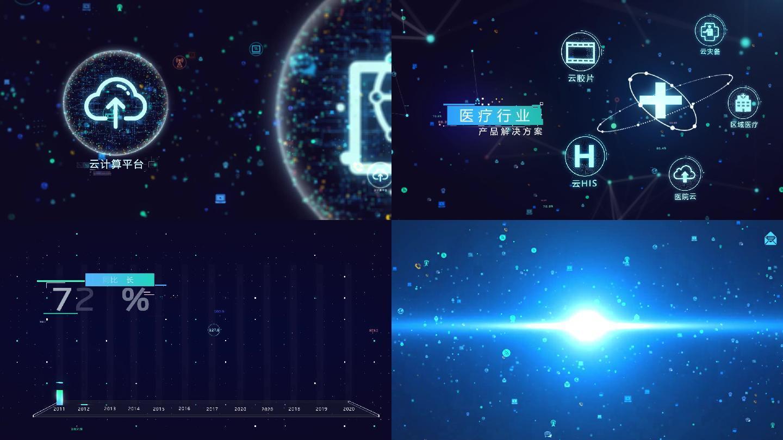 科技数据AE模板
