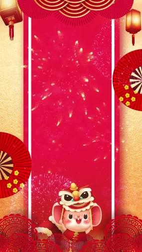 竖屏朋友圈新年背景视频素材