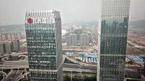 航拍广西南宁五象新区龙光国际大厦视频素材