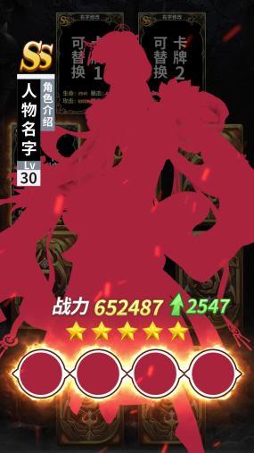 游戏卡牌类十连抽视频AE模板
