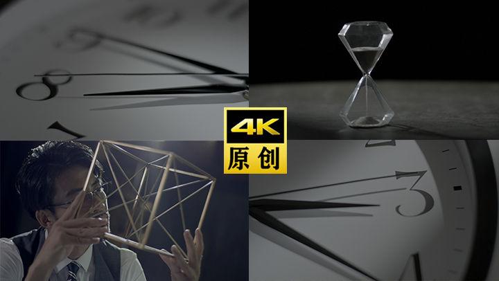 时间意境设计师时钟光影创意空间思考广告B