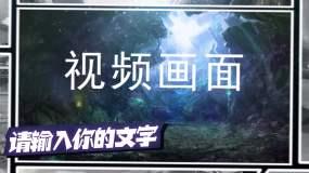 游戏宣传动画模板AE模板