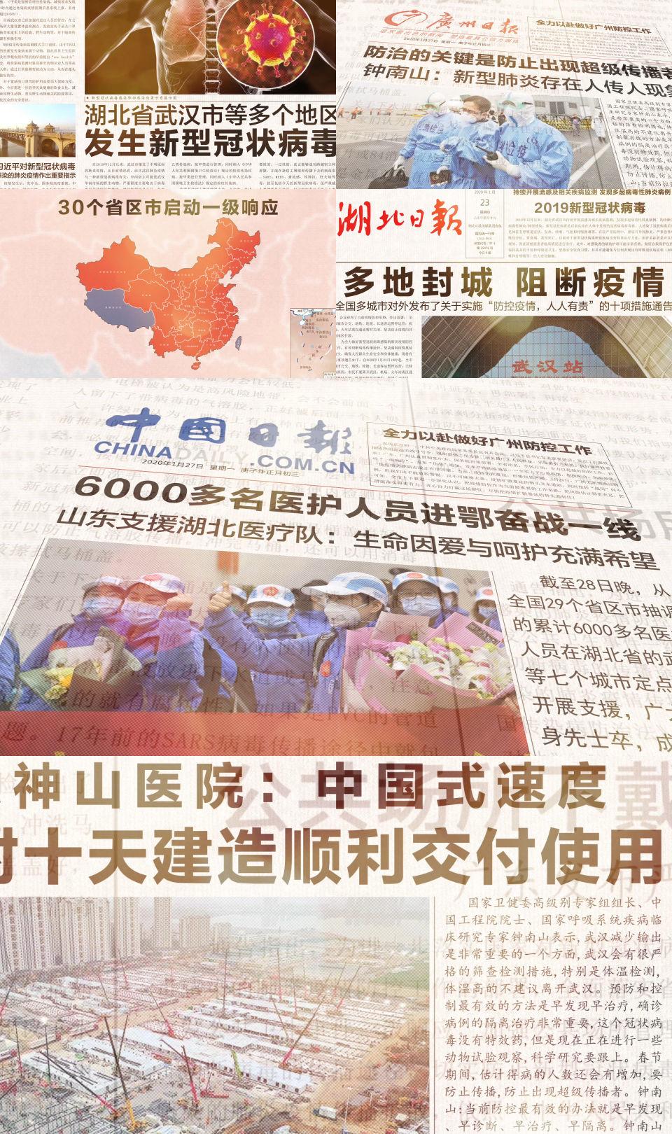 湖北武汉疫情新闻报道AE模板