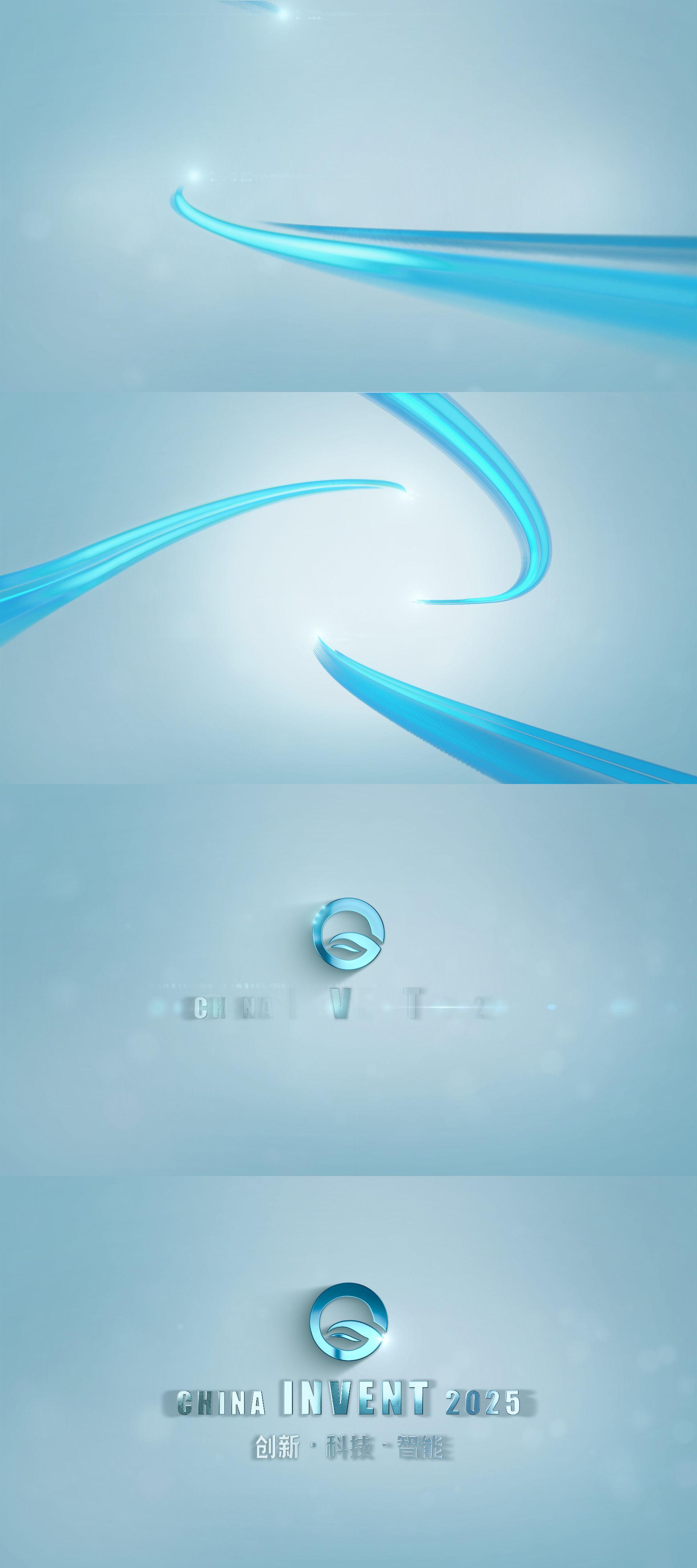 光线logo演绎_蓝色版