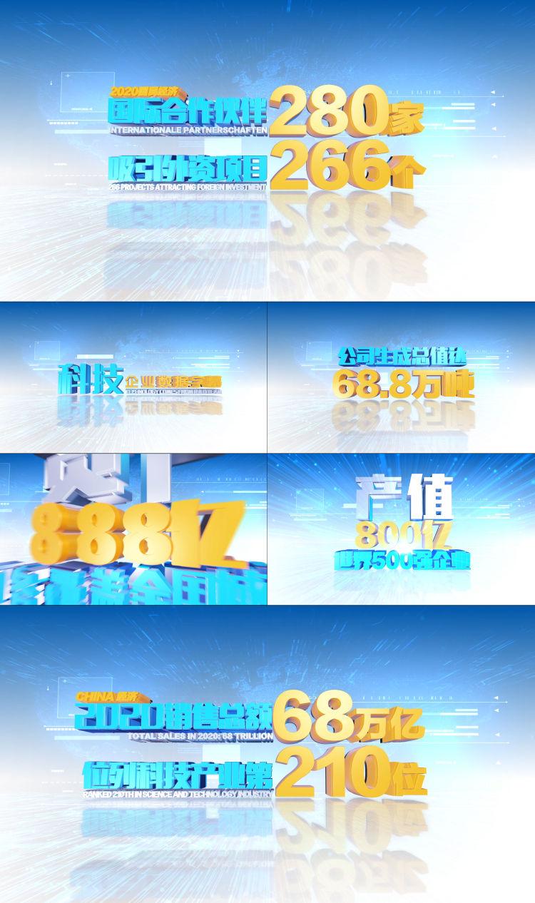 原创震撼科技3D标题字幕ae模板02