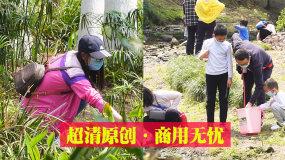 小孩子小朋友河边戏水抓螃蟹网鱼视频素材包